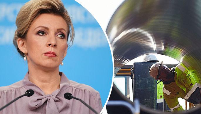 «Запретят дышать»: Захарова прокомментировала санкции США