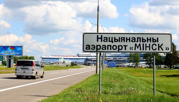 «Цены на билеты вырастут еще сильнее»: как скажется запрет на полеты через Белоруссию