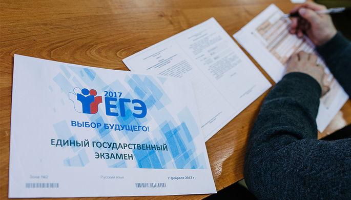 Ресурсы ЕГЭ атаковали хакеры, заявили в Рособрнадзоре