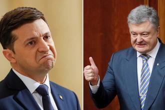 Владимир Зеленский, Петр Порошенко, коллаж «Газеты.Ru»