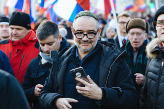 Файненшиал таймс на русском языке