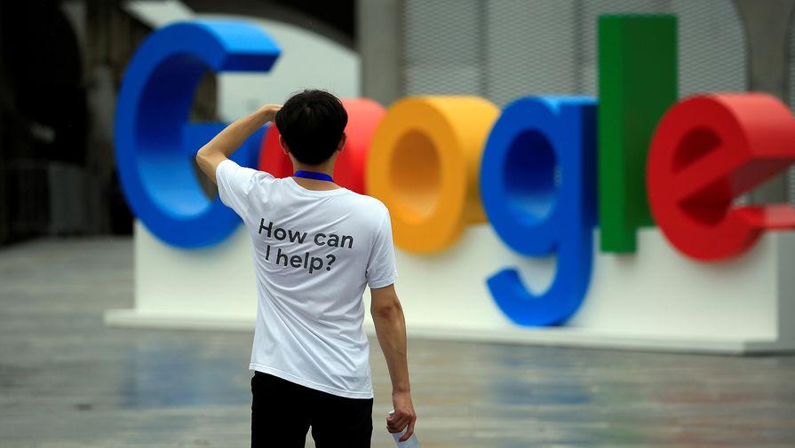 Бывший сотрудник Google пожаловался на дискриминацию и расизм