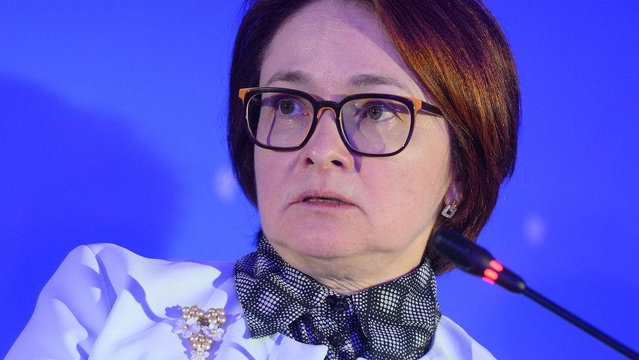 Эльвира Набиуллина, май 2019 года