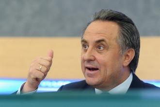 Виталий Мутко не поддерживает идею проведения чемпионата СНГ