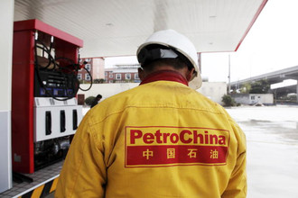 PetroChina приобретает за $2,6 млрд «дочку» бразильской PetroBras