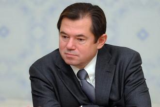 Санкции Глазьева