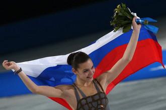 Российская фигуристка Аделина Сотникова — золотой призер Зимних Олимпийских игр 2014 года в Сочи