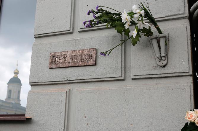 Мемориальная табличка на стене дома в Москве, где жил Борис Немцов, 7 сентября 2017 года