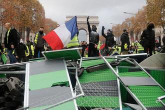 Протесты в Париже, Франция, 24 ноября 2018 года