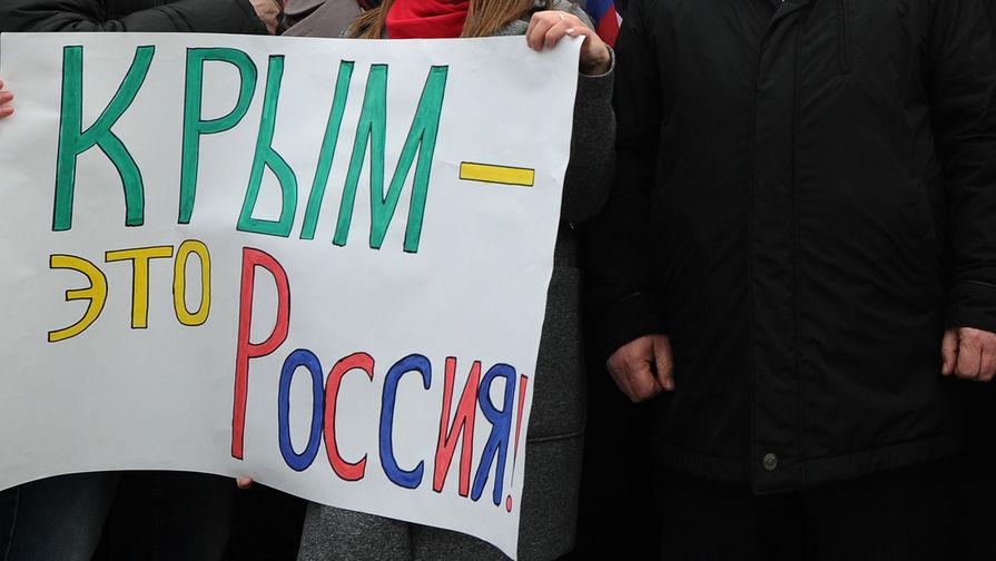 В Крыму состоялось первое заседание общественного штаба по наблюдению за выборами