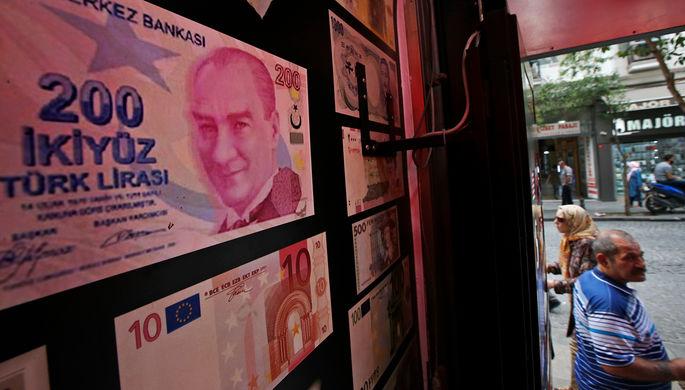 Обвал валюты: как турецкая лира может потопить рубль
