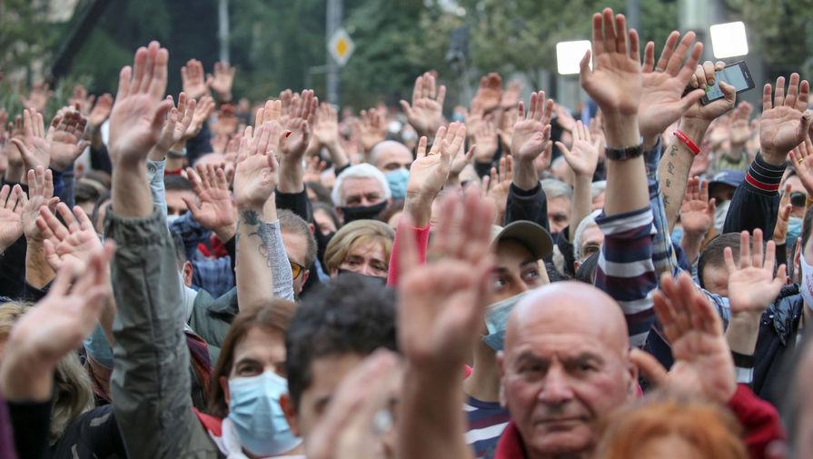 Полиция задержала 25 участников митинга в Тбилиси