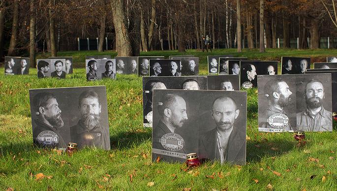 Фотографии жертв политических репрессий на Бутовском полигоне в Москве, 2015 год
