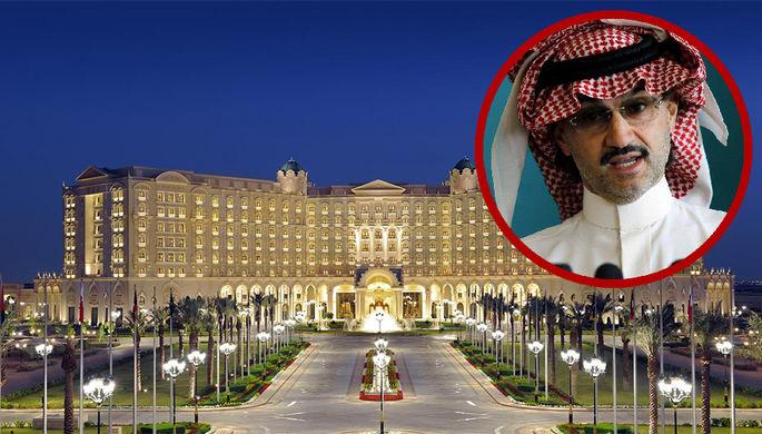 Здание отеля и член Саудовской королевской семьи Аль-Валид ибн Талал (коллаж)