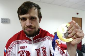 Александр Третьяков с золотой олимпийской медалью Сочи