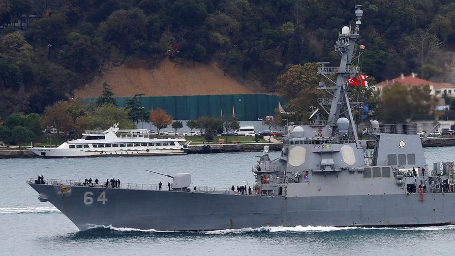 «Наглое упорство»: как в Крыму встретили эсминец США