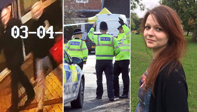 Кадр с камеры наблюдения в британском Солсбери, полицейское оцепление около торгового центра в...