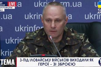 Генерал иловайского котла: Зеленский назначил главу генштаба
