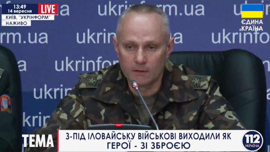 На слова главы Генштаба ВСУ о Крыме отреагировали на полуострове