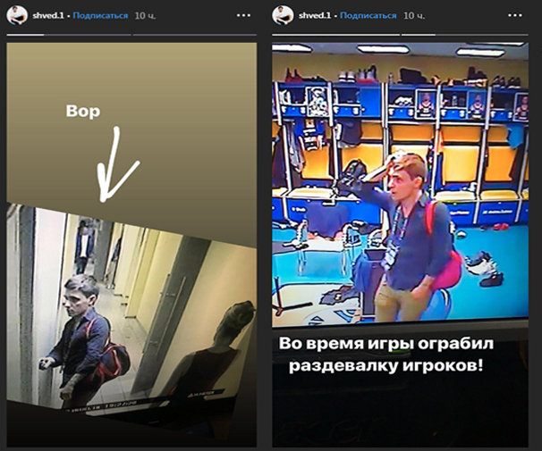 Instagram Алексея Шведа