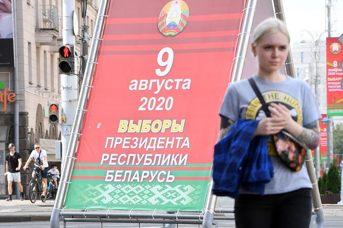 Агитационный плакат в Минске во время выборов президента Белоруссии, 9 августа 2020 года