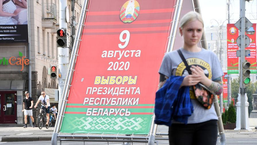 ЦИК Белоруссии обнародовал окончательные итоги выборов