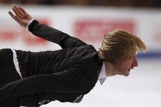 Евгений Плющенко вернулся и победил