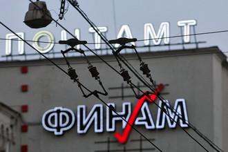 ФСФР отозвала лицензию на доверительное управление «Финама»