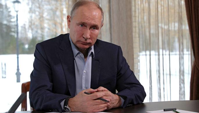 Президент России Владимир Путин проводит в режиме видеоконференции встречу с учащимися высших учебных заведений по случаю Дня российского студенчества, 25 января 2020 года