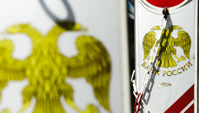 ЦБ РФ договорился с регуляторами ЕАЭС об обмене информации о киберугрозах