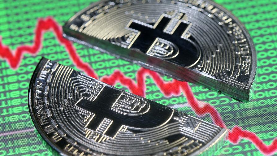 Власти США затребовали налоги с обладателей криптовалюты
