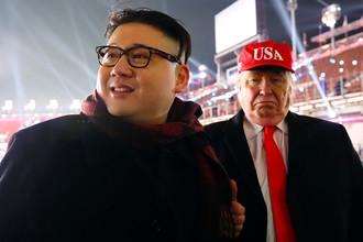 Актеры в костюмах и масках высшего руководителя КНДР Ким Чен Ына и президента США Дональда Трампа на открытии Олимпиады в Пхенчхане, 9 февраля 2018 года