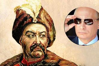 «Скрытый коммунист»: на Украине взялись за Богдана Хмельницкого