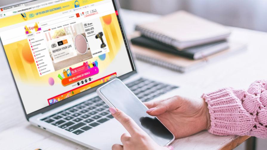 Удар по кошельку: зарубежные интернет-покупки обложат сбором