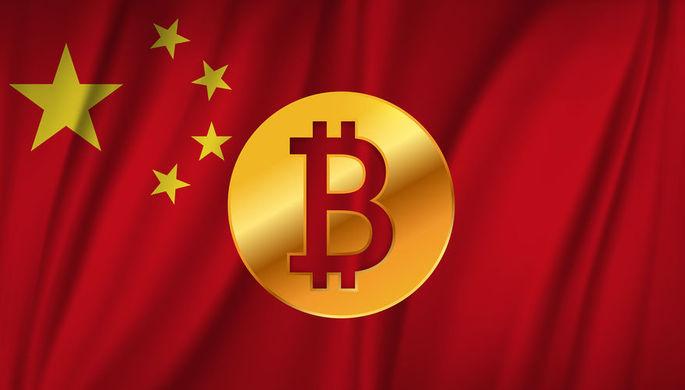 «Близок к выпуску»: Китай создаст аналог биткоина