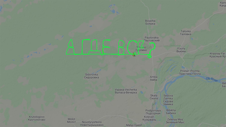 https://img.gazeta.ru/files3/799/13080799/agv-pic4_zoom-1500x1500-95489.jpg