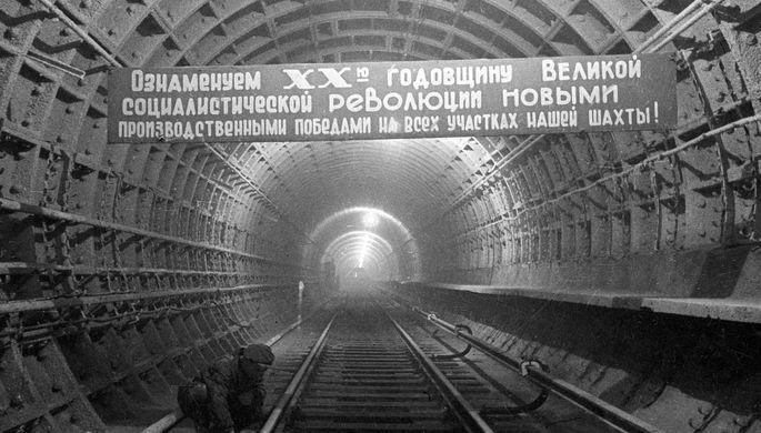 «От Сокольников до Парка»: как Каганович строил метро