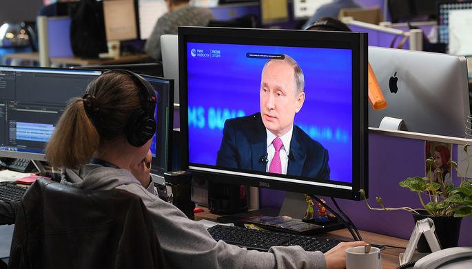 Налоговый маневр: Путин поручил поддержать сферу IT