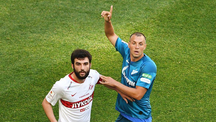 Нападающий «Зенита» Артем Дзюба и защитник «Спартака» Георгий Джикия