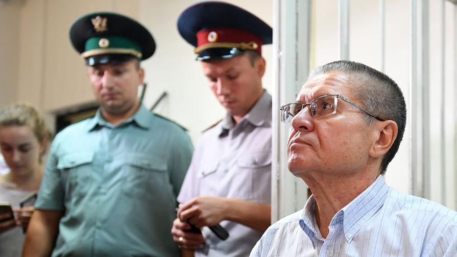 Гриднев олег ставрополь суд дело