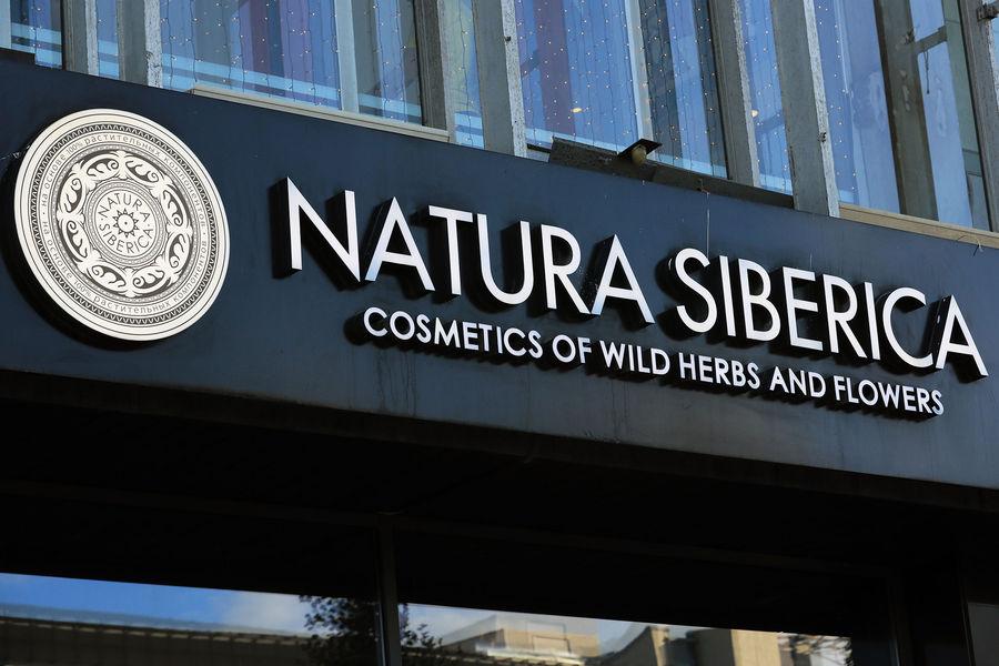 Первая жена основателя Natura Siberica взяла контроль надРїСЂРѕРёР·РІРѕРґСЃС'РІРѕРј