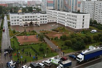 Здание школы №1 в Ивантеевке, где произошла стрельба, 5 сентября 2017 года
