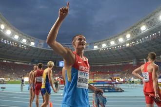 Российский спортсмен Илья Шкуренев, которого ИААФ допустила к выступлениям под нейтральным флагом, может стать одной из главных надежд России на чемпионате мира по легкой атлетике в Лондоне – 2017