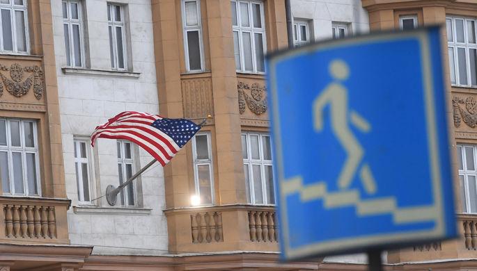 Посольство США на Новинском бульваре