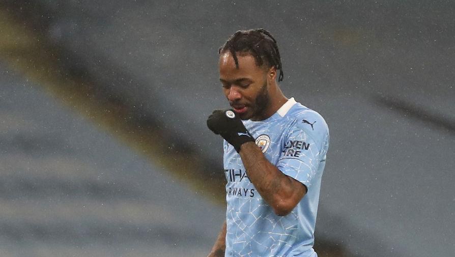 Игрок «Манчестер Сити» Рахим Стерлинг