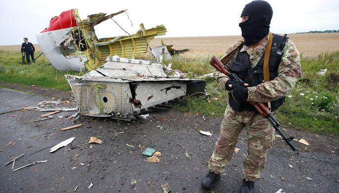 Дело MH17: США отказались предоставить секретные фото