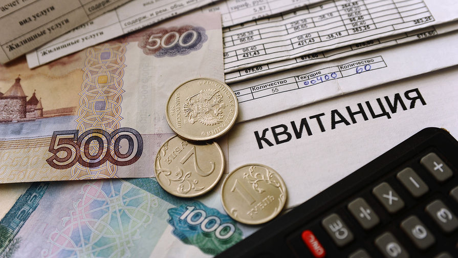 Россияне не доплатили за услуги ЖКХ более 100 млрд рублей