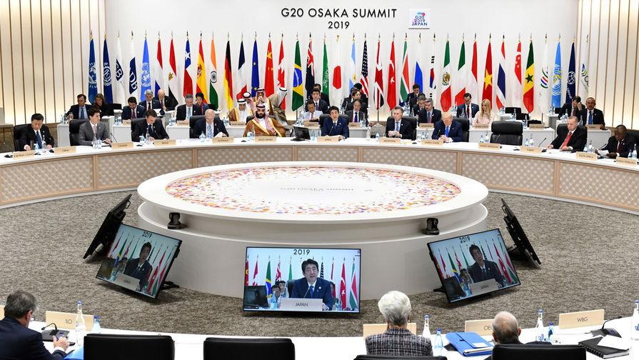 Саммит G20 в Осаке, 29 июня 2019 года