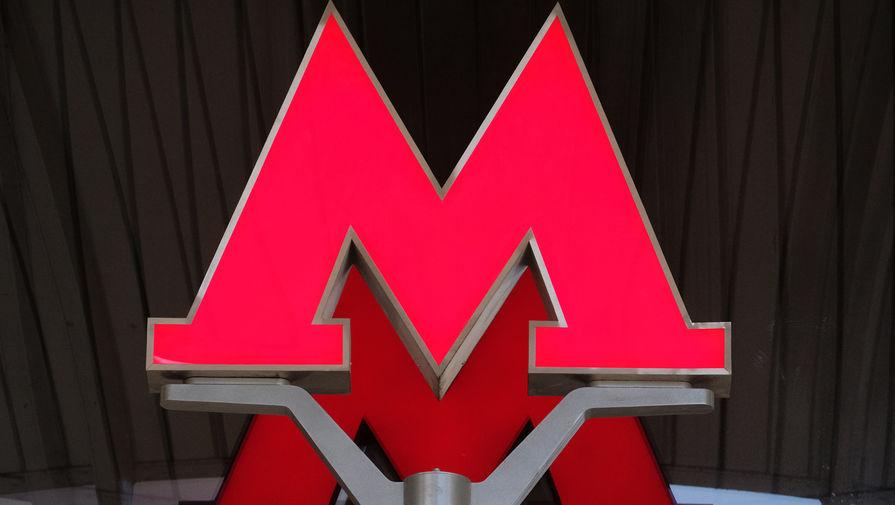 Женщина погибла на станции Арбатская в метро Москвы