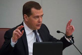 Премьер Дмитрий Медведев впервые отчитался перед депутатами Госдумы